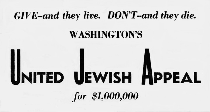 UJA Poster for DC Campaign, 1946
