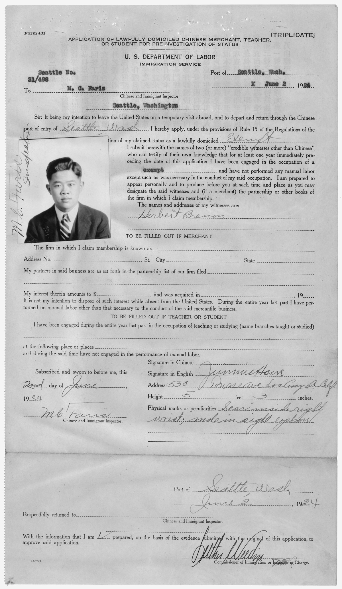 image of a an application page with a small photograph of James Wong Howe.