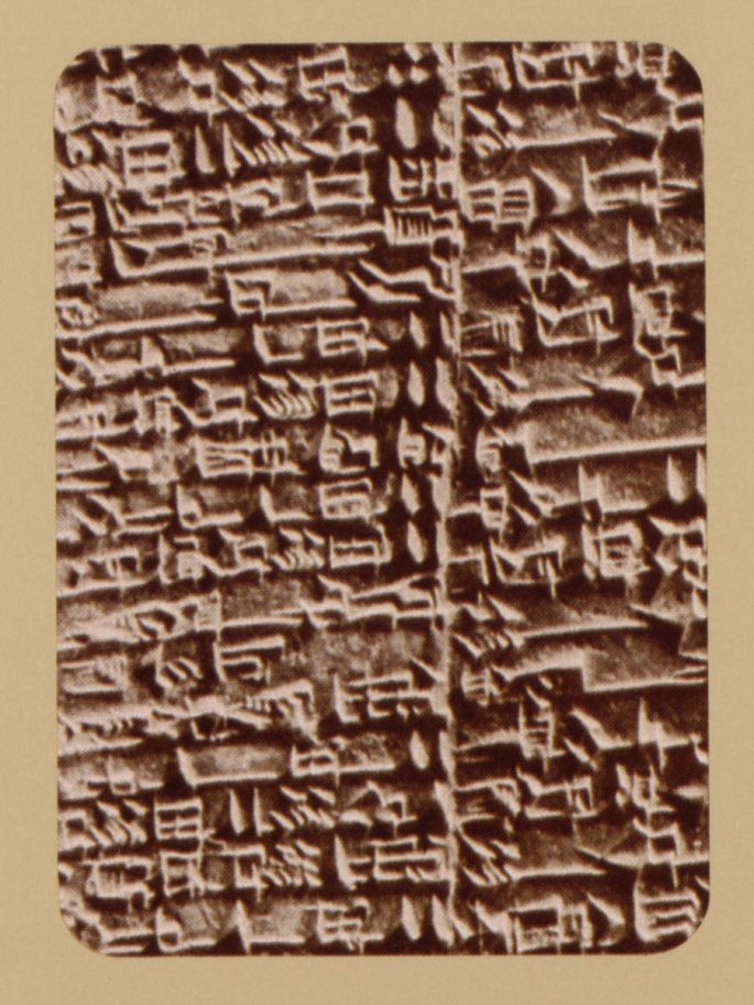 Cuneiform tablet